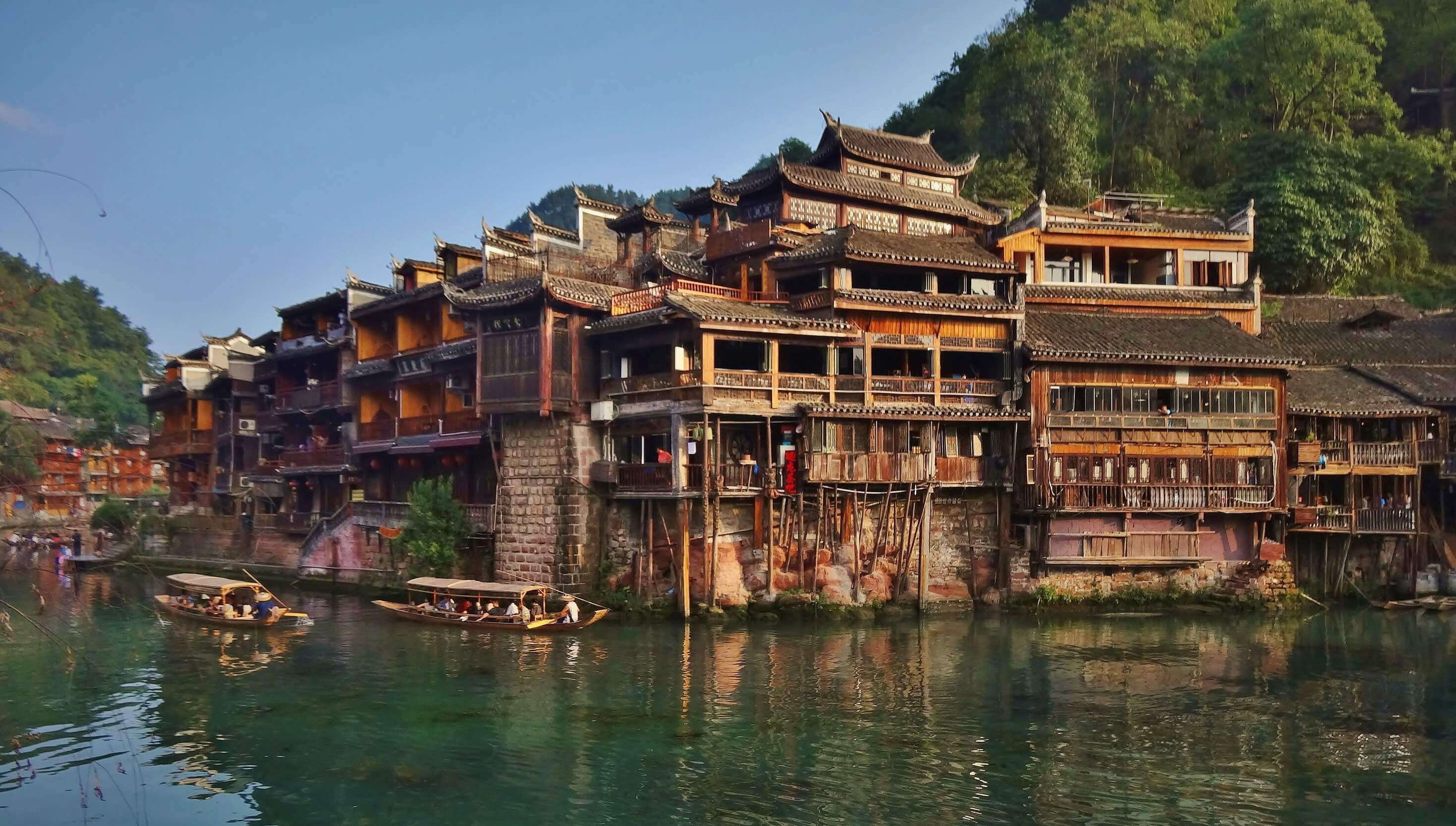 Fenghuang Chine vieille ville